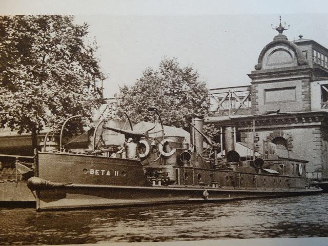 Beta II fire-float fireboat